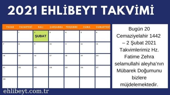 2 Şubat 2021 Hz. Fatime Zehra selamullahi aleyha'nın Doğumu