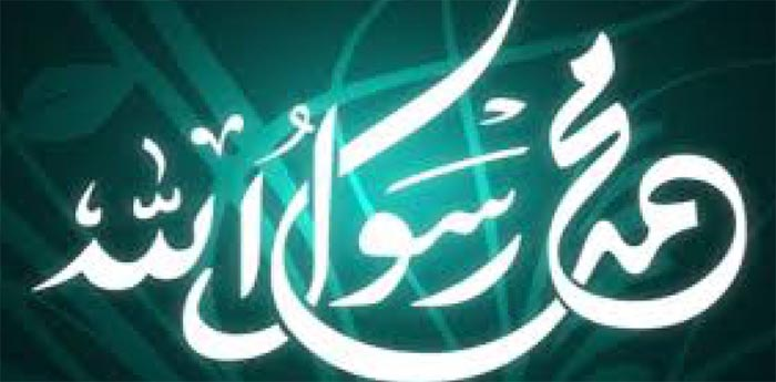 Resulullah'ın (s.a.a) İlmî Mirasından Kapsamlı Sözler